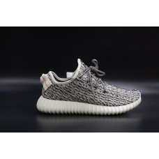 Best Version Yeezy Boost 350 Turtle Dove