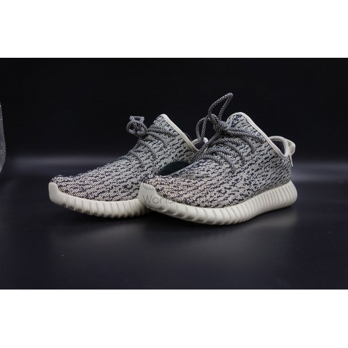 4dbda5f822bd5 Buy Best Quality UA Yeezy Boost 350 Turtle Dove Online From Most ...