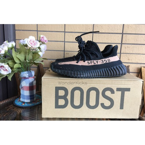 HQ Version Yeezy Boost 350 V2 Copper Black/Coppmt