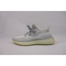 Best Version Yeezy Boost 350 V2 Yeshaya Reflective