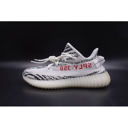 Best Version Yeezy Boost 350 V2 Zebra (New Updated)