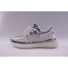 Best Version Yeezy Boost 350 V2 Zebra 2.0