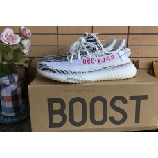 HQ Version Yeezy Boost 350 V2 Zebra