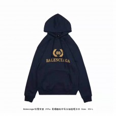 BC BB Logo Printed Hooded Sweater