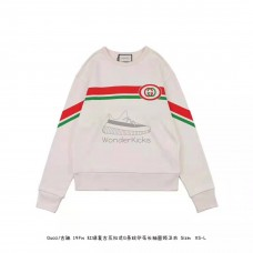 GC Interlocking G Sweatshirt White