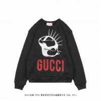 GC Manifesto Sweatshirt Black