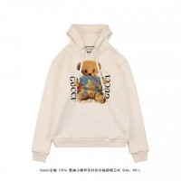 GC Teddy Bear Sweatshirt Ivory