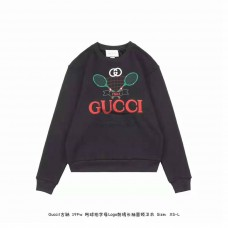 GC Tennis Sweatshirt Black