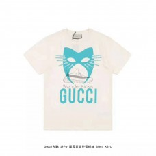 GC Manifesto T Shirt White