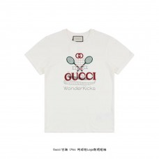 GC Oversize Tennis T Shirt White