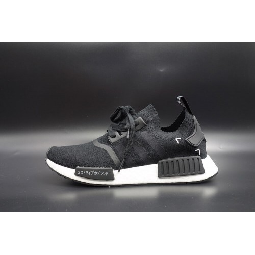 b51ec4e7b Buy Best Quality UA NMD R1 PK Japan Boost Black White Sneakers ...