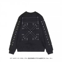 Off White Backbone Sweatshirt Black