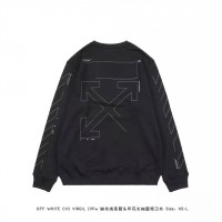 Off White Diag Unfinished Sweatshirt Black