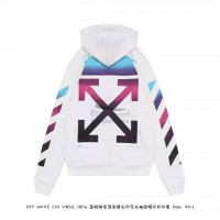 Off White Gradient Zipped Hoodie White
