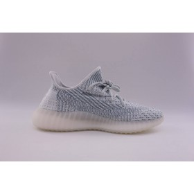UA Yeezy Boost 350 V2 Cloud White Reflective