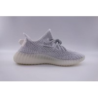 UA Yeezy Boost 350 V2 Static Reflective