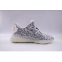 UA Yeezy Boost 350 V2 Static Non Reflective