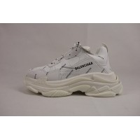 UA BC Triple S Trainer Allover Logo White