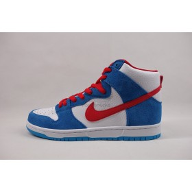 UA Dunk SB High Doraemon