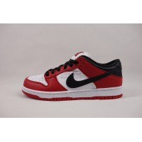 UA Dunk SB Low J-Pack Chicago