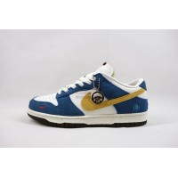 UA Dunk SB Low Kasina Industrial Blue