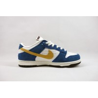 UA Nike Dunk SB Low Kasina Industrial Blue