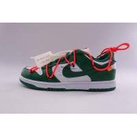 UA Dunk SB Low Off White Green