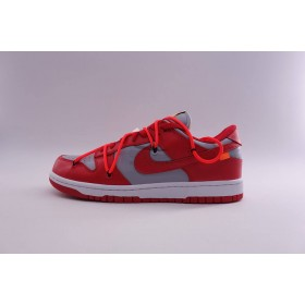UA Dunk SB Low Off White Red