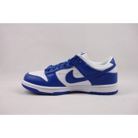 UA Nike Dunk SB Low SP Kentucky (2020)