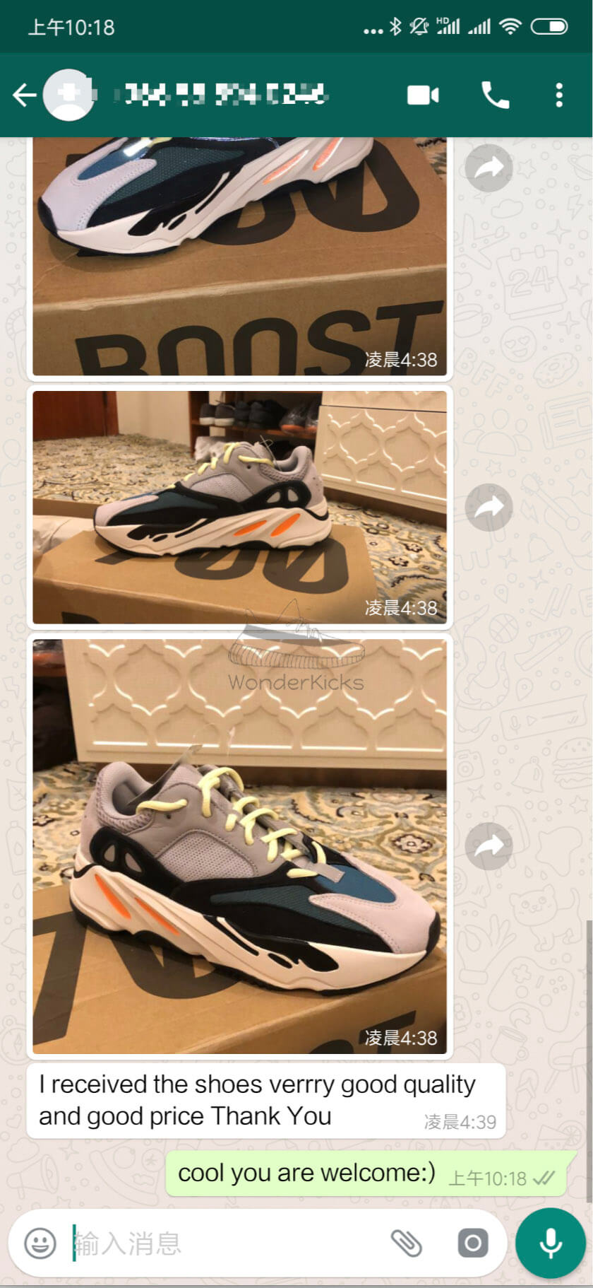 08708b2a0 Buy Best Quality UA Yeezy Wave Runner 700 Solid Grey Online From ...